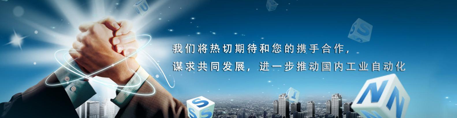 安徽天维仪表有限公司-banner
